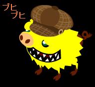 トウナスモドキ8.PNG